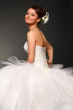 Ein Fragment der Hochzeitsordnung Stockfotografie