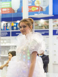 Ein Fragment der Hochzeitsordnung Stockfoto