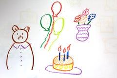 Ein Geburtstag eines Betreffung die Kind-` s Zeichnung Lizenzfreies Stockbild