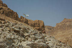 Ein Gedi, Israel. Ein Gedi is an oasis in Israel, located west of the Dead Sea, near Masada Royalty Free Stock Images