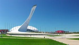 Ein großes Gebiet nahe der olympische Flamme Schüssel im Olympiapark an einem sonnigen Sommertag Stockbild