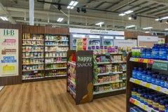 Ein Holland und Barrett Store Stockfotografie