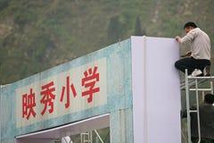 Ein Jahr nach Sichuan-Erdbeben Stockbilder