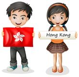 Ein Junge und ein Mädchen von Hong Kong stock abbildung