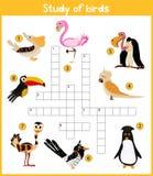 Ein Karikaturkreuzworträtsel der bunte Kinder, Bildungsspiel für Kinder auf dem Thema der Erforschung von verschiedenen Spezies v stock abbildung