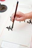 Ein Mann schrieb chinesische Kalligraphie Lizenzfreie Stockfotos