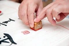 Ein Mann schrieb chinesische Kalligraphie Stockbild