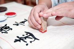 Ein Mann schrieb chinesische Kalligraphie Stockfoto