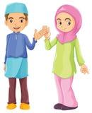 Ein Mann und ein weiblicher Moslem lizenzfreie abbildung