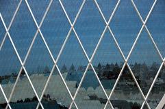 Ein modernes futuristisches Gebäude, Abu Dhabi, UAE Stockfoto