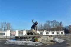Ein Monument in Murmansk Lizenzfreies Stockfoto