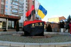 Ein Monument zu den Befreiern von Ukraine Lizenzfreie Stockfotos