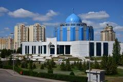 Ein Museum in Astana lizenzfreie stockfotografie