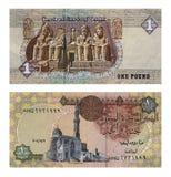 Ein Pfund Lizenzfreie Stockbilder