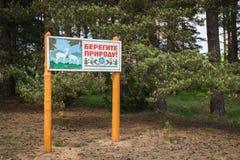 Ein Plakat in einer Wald-` Konserve die Natur! ` Stockbild