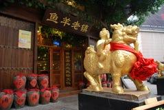 Ein Restaurant in Shanghai Lizenzfreies Stockfoto