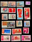 Ein Satz Briefmarken der ideologischen Themen UDSSR vektor abbildung