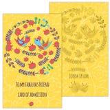 Ein Satz Postkarten mit Vogel und Blume Im Kreis für Grüße Lizenzfreies Stockfoto