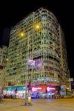 Ein schön entworfenes Gebäude im Jordanien kommerziellendistric stockbilder