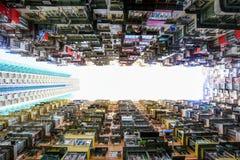 Ein Schauung herauf Ansicht der Steinbruch-Bucht in Hong Kong, China Stockbild