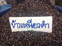 Ein schwarzer klebriger Reis - thailändischer Markt Lizenzfreie Stockfotografie