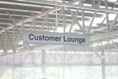 Ein Signage des Kundenaufenthaltsraums Stockbilder