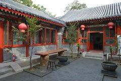 Ein siheyuan in Peking Stockfotografie