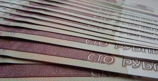 Ein Stapel Banknoten Rubel Lizenzfreies Stockfoto