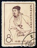 Ein Stempel, der in China gedruckt wurde, weihte Guan Hanqing ein Lizenzfreie Stockfotografie