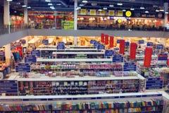 Ein Supermarkt Stockbild