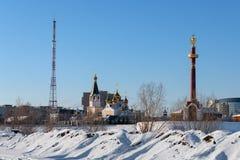 Ein Winter oder eine Frühlingsansicht über historischen Bezirk der Jakutsk-Stadt lizenzfreies stockfoto