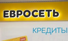Ein Zeichen am Handy Euroset Lizenzfreie Stockfotos
