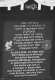 Ein Zeichen herein Tel Aviv zeigt, wohin das SS-Teil die britische Blockade - ISRAEL brach Stockfotografie