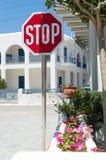 Eindeteken in een Griekse stad Stock Foto