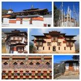 Eindrücke von Bhutan lizenzfreies stockbild