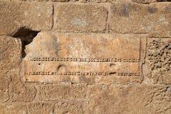 Eine Adresse, Qaqun-Festung, Israel Lizenzfreie Stockfotografie