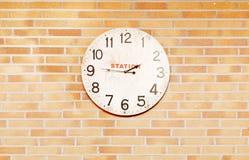 Eine alte Bahnhofsuhr Lizenzfreie Stockfotos