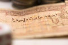 Eine alte Banknote Lizenzfreie Stockfotos