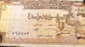 Eine alte Banknote Stockbild