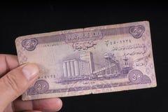 Eine alte irakische Banknote Lizenzfreie Stockfotos