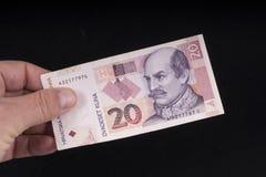 Eine alte kroatische Banknote Lizenzfreie Stockbilder