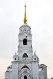 Eine alte Russisch-Orthodoxe Kirche Lizenzfreies Stockbild