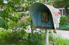 Eine alte Telefonzelle Lizenzfreie Stockfotos