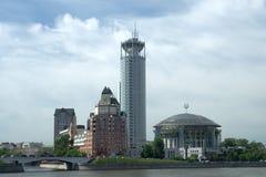 Eine Ansicht über das Moskau-Haus Lizenzfreie Stockbilder