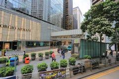 Eine Ansicht des Büros u. der Handelsgebäude im zentralen Bereich Lizenzfreie Stockbilder