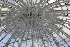 Eine Ansicht des Designdetails das Baiterek, Astana Kasachstan lizenzfreie stockbilder