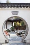 Orientalischer Garten Stockbilder