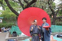 eine Ausführung in Ueno-Park lizenzfreie stockfotografie