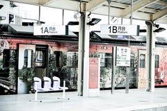 Eine Bahnstation in Taiwan Stockbild