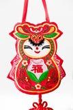 Eine chinesische Lächelnpuppe Lizenzfreies Stockfoto